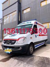 白银长途120救护车出租租赁欢迎您