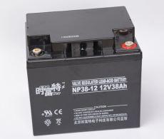 时福特蓄电池原装正品