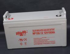 时福特蓄电池12V-100AH报价