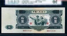 了解第二套人民币红一元与黑一元纸币的差别