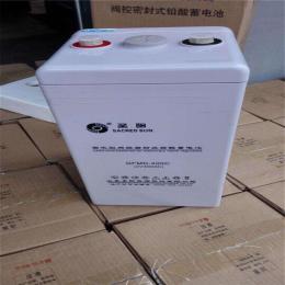 圣阳胶体蓄电池2v400ah圣阳gfm系列参数