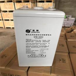 圣阳胶体蓄电池2v500ah GFM系列技术详情