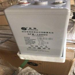 圣阳胶体蓄电池2v1200ah 大容量蓄电池