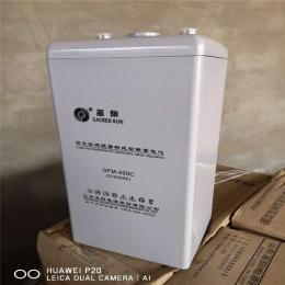 圣阳胶体蓄电池2v1500ah 基站用电源