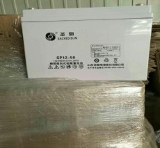 圣阳胶体蓄电池6GFM-80 12v80ah 贵州代理