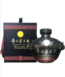 温州五十年茅台酒回收五十年茅台酒回收