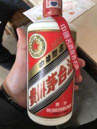 郑州茅台酒瓶子回收茅台酒瓶子回收