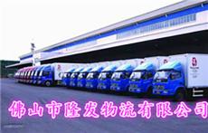 顺德区乐从镇到许昌县家具物流专线服务直达