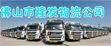 顺德区乐从镇到汉川市家具物流专线服务直达