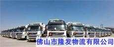 顺德区乐从镇到霸州市家具物流专线服务直达