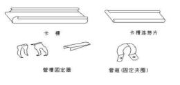 通化热镀锌钢管报价/图片本地推荐