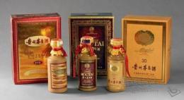 沈阳茅台酒回收10年茅台酒回收多少钱