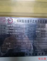 阜宁回收变压器阜宁变压器回收价格分析