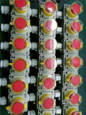 供應LA53系列防爆控制按鈕盒