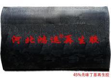 环保丁基再生胶生产防水卷材
