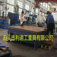 鑄鐵平板維修 鑄鐵平臺維修 刮研精度修理