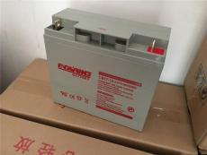 ENDURING蓄電池CB150-12 12V150AH/10HR照明