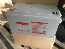 ENDURING蓄電池CB200-12 12V200AH/10HR電源