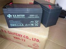 BB美美蓄電池HR5.5-12 12V5.5AH鐵路照明