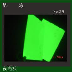 夜光pvc硬質塑料板材  高亮黃綠光熒光板