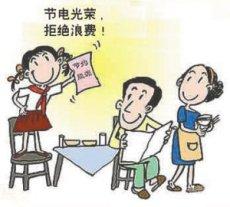 重慶歐意熱水器售后維修電話服務網點