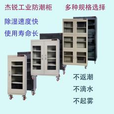 工业防潮柜