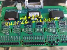 青铜剑驱动板6QP0115T17-2MBI550VN-170-50