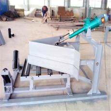 供應歐科電液動犁式卸料器左側卸料器