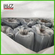 廠家生產纖維網 專業隱形不銹鋼窗紗