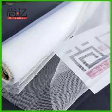 PVC包塑窗紗不銹鋼窗紗鍍鋅鐵絲窗紗