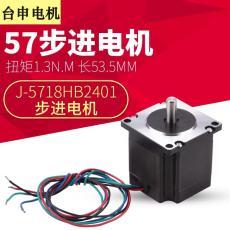臺灣57閉環步進電機套裝臺申57HSE1.2NM扭矩