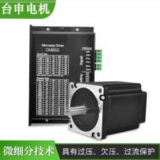 臺申86全閉環高速恒扭矩步進伺服電機套裝