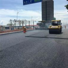 广东东莞沥青路面施工深圳沥青路面施工单位