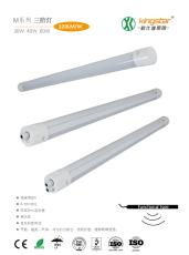 LED調光調色三防燈