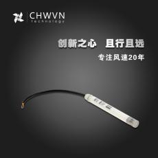 CHWVN礦用環檢高精度微型風速傳感器生產廠