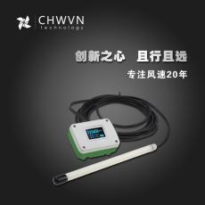 CHWVN風速風量傳感器變送器風速儀工廠直銷