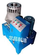 锁管机 压管机 扣压机 液压缩管机 高压油胶