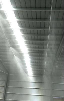 煤场搅拌站电厂高压降尘加湿喷淋系统喷雾