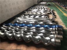 NM053BT0L6B電廠污泥泵定子機械密封