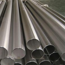 不锈钢1.4512 1.4516 1.4000 1.4002 1.4520