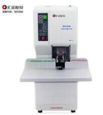 汇金HJ50AK全自动财务装订机 一键式档案凭