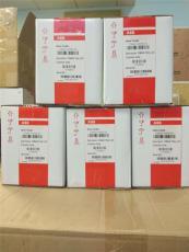 ABB萬用表 Emplus  儀器測量