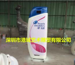 批发零售玻璃钢洗发水瓶雕塑定制厂家