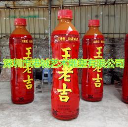 深圳玻璃钢王老吉凉茶罐雕塑价格厂家