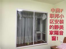 长沙京珠高速噪音大安装静美家长沙隔音窗