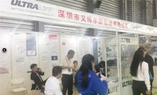 家居智能2020第十一届南京国际智能家具居