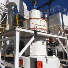 銅礦粉生產線大型工業制粉雷蒙磨
