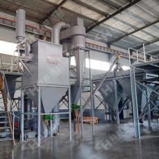 黃銅礦粉磨粉機小型2R雷蒙磨