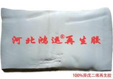 异戊二烯再生胶生产橡胶玩具