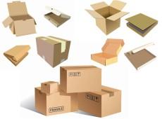 产品包装箱 包装外箱 纸箱 深圳纸箱厂